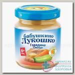Баб лукошко Рагу овощное говядина 100г N 1