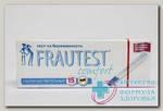 Тест Frautest Comfort в кассете-держат с колпачком на беремен N 1