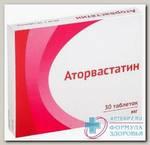 Аторвастатин Озон тб п/о плен 80 мг N 30
