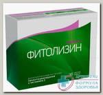 Фитолизин пренатал капс N 36