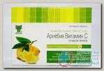 Арнебия витамин С со вкусом лимона пор пак БАД N 10