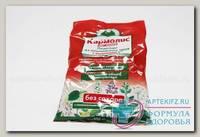 Кармолис леденцы Про-актив с вит С б/сахара 75г N 1