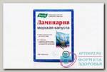 Ламинария тб 200 мг N 100