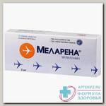 Меларена тб п/о плен 3 мг N 10