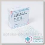 Артикаин с адреналином р-р д/ин 40мг+0,005мг/мл амп 2мл N 10