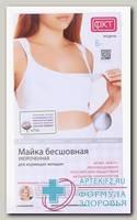 ФЭСТ майка Б-222 бесшовная укороченная р.xxl (158, 164-104-110) белый N 1