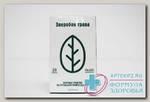 Зверобой трава Здоровье ф/п 1.5г N 20