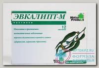 Эвкалипт-М Зеленый доктор пастилки N 12