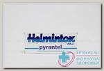 Гельминтокс тб 250мг N 3