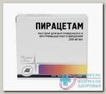 Пирацетам амп 20% 5мл N 10