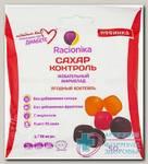 Рационика сахар-контроль мармелад жевательный 50г ягодный коктейль N 1