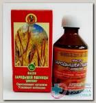 Дивеево масло зародышей пшеницы д/внутр прим фл 50мл N 1