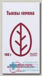 Тыквы семена Здоровье 100 г N 1