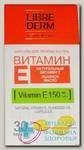 Либридерм витамин Е БАД капс 150 мг N 30
