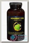 Нонифит Голд ферментированный сок нони с мякотью 500мл БАД N 1