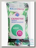 Cleanberry а/бакт влажные салфетки д/рук алоэ N 10