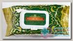 Влажные салфетки универсальные очищающие Fresh Royal N 120