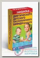 Закваска Эвиталия д/диет дет кисломол бифидопродукта саше 2г N 5