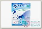 Долфин устройство д/пром носа д/детей 120мл+ср-во минер раст компл 1г N 30