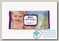 Libero салфетки влажные детские с маслом канолы N 20