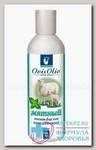 OvisOlio Овечье масло лосьон д/ног охлаждающий мятный 200мл N 1