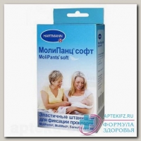 Hartmnann molipants soft эласт штанишки XXL (140-180см) N 5