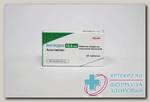Випидия тб п/о плен 12,5 мг N 28
