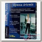 Artemis брюки неопреновые д/похудения р.S (63.5-74см) N 1