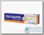 Elgydium защита от кариеса зубная паста интенсивная свежесть 75 мл N 1