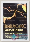 Вивасекс тб 0,7мг N 10