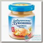 Баб лукошко Пюре овощ рагу/цыпл 100г N 1