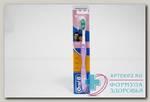 З/щ Oral-B Деликатное отбеливание средняя N 1