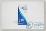 Лидокаин асепт спрей 50 мл N 1
