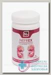 Нефрекс nefrex капс д/внутр прим/приг напитка здоровые почки N 80