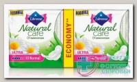 Прокладки Либресс Natural care Ультра Нормал N 20