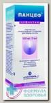 Панцеф гранулы д/приг сусп 100 мг /5 мл 32 г 60 мл N 1