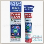 Умный крем Валентина Дикуля д/тела в области суставов мумие/живокост 125мл N 1