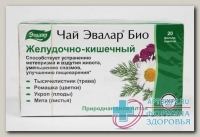 Чай Эвалар Био желудочно-кишечный ф/п N 20
