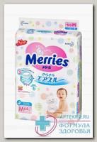 Подгузники Merries 6-11 кг N 64