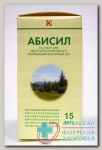 Абисил р-р д/мест и наруж прим-я масляный 20% 15мл N 1