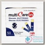 Тест-полоски MultiCare-in на глюкозу N 50