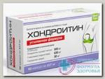 Хондроитин усиленная формула капс N 60