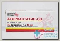 Аторвастатин тб п/о плен 40мг N 30