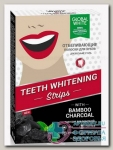 Global White отбеливающие полоски д/зубов древесный уголь без пероксида пара N 7
