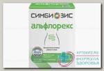 Симбиозис Альфлорекс капс N 30