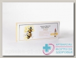 Эликсир прополис форте-бронхо +витаминС фл 10мл БАД N 10