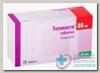Телмиста тб 80 мг N 28
