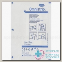 Hartmann Omnistrip полоски д/закрытия ран 3мм х 76мм N 5