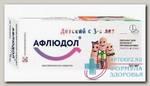 Афлюдол таб п/об плен 50 мг N 20