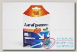 Антигриппин тб шипуч со вкусом грейпфрута N 10
